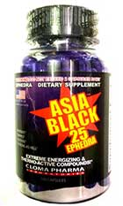 Asia Black 25 diet pill revuew